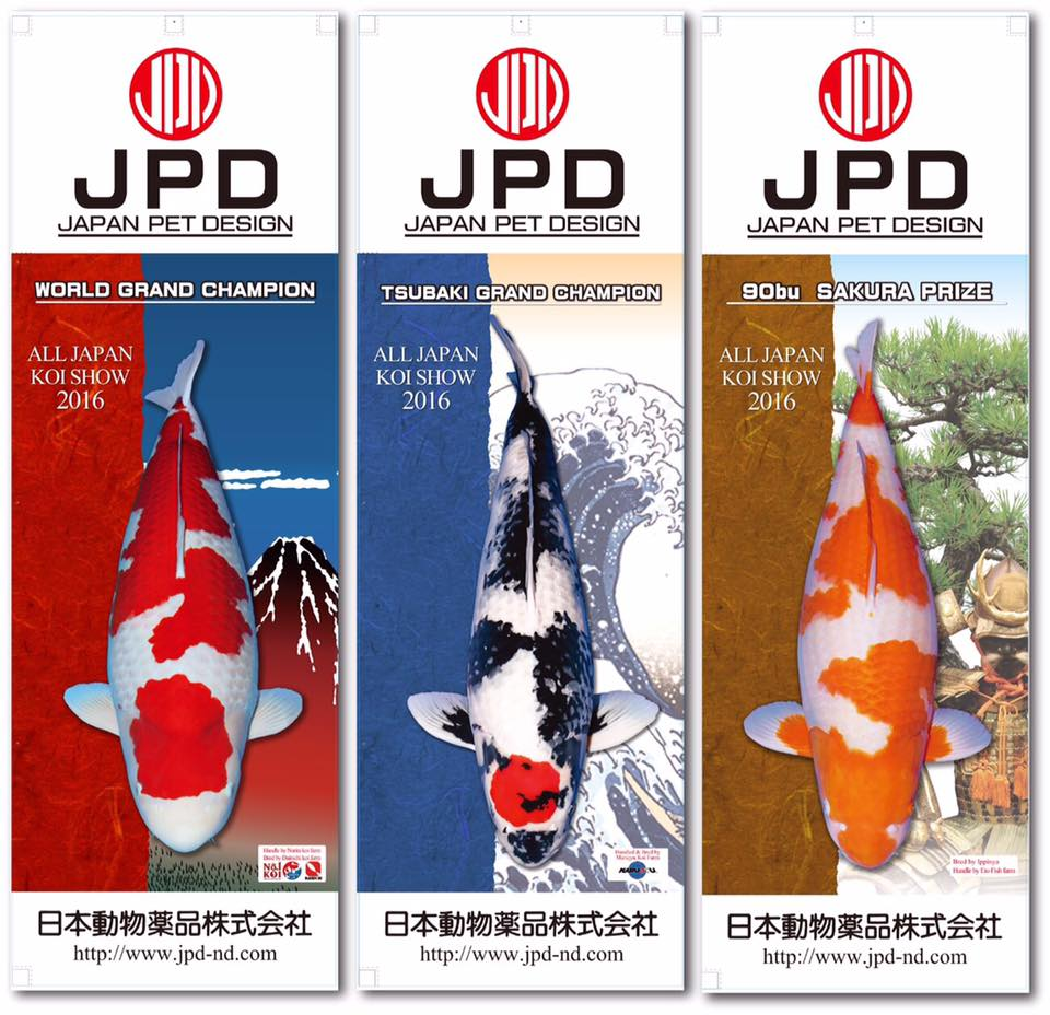 JPD-Koi-Food-Proven-Results | Cyprus Koi